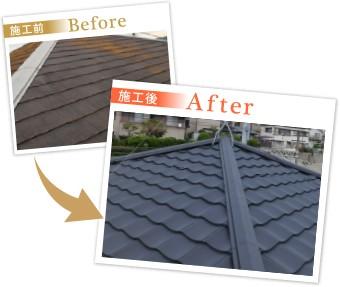 重ね葺きしたコロニアル屋根