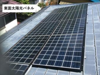 スレート屋根に太陽光パネル