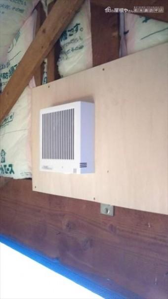 温度センサー付換気扇