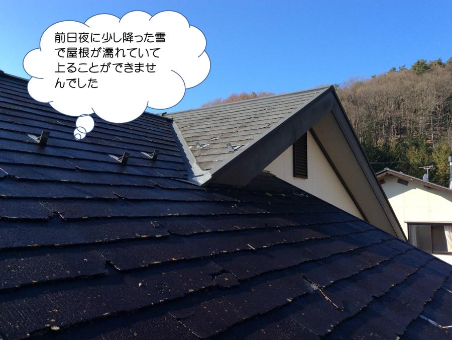 茅野市でスレート屋根のメンテナンスのご相談があり下見に行ってきました