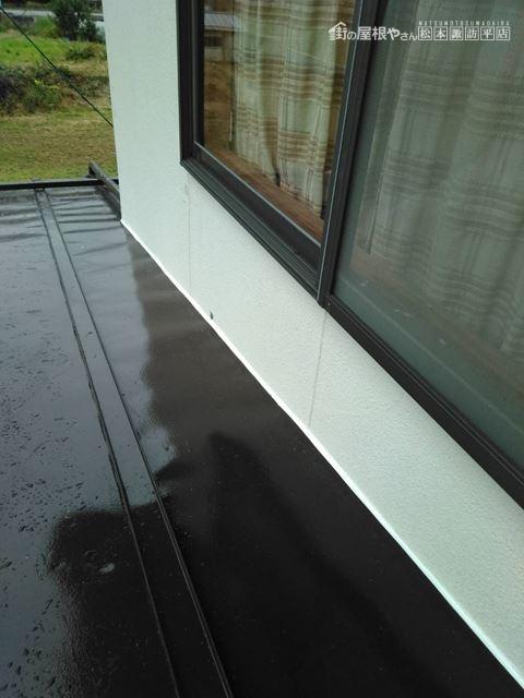 大町市水切り雨漏り