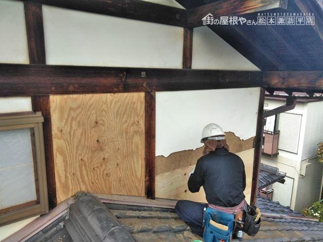 松本市元町漆喰補修