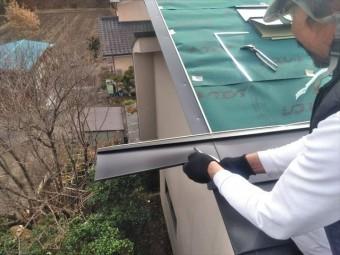 スレート屋根補修