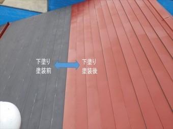 松川M様邸塗装前後