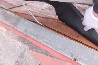 棟下地 劣化