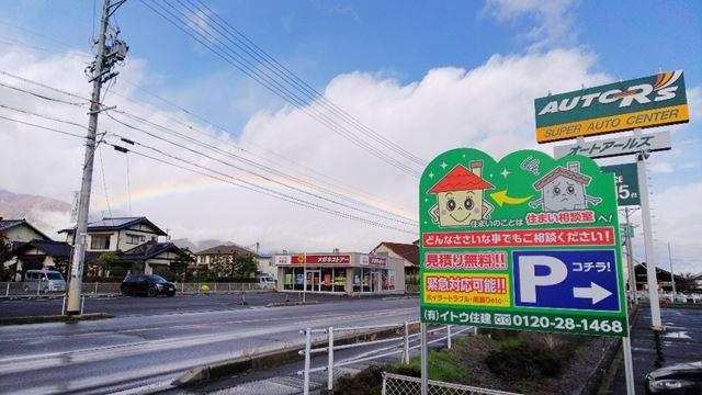 安曇野店から虹