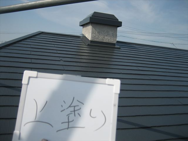 塩尻市M邸屋根塗装