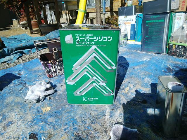トタン屋根塗装 塗料