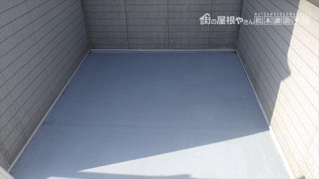 松本市 深志 バルコニーFRP防水