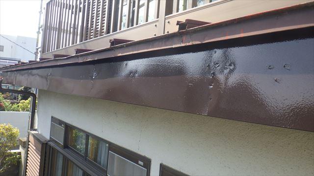 破風板金 塗装