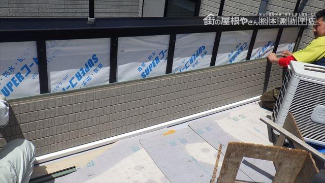 バルコニー防水 外壁サイディング工事