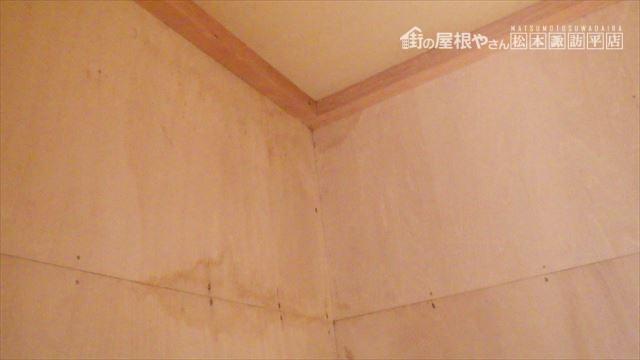 雨漏り 押入れ 天井