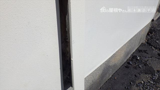 アパート 外壁