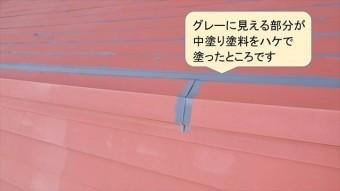 松川M様邸屋根中塗り