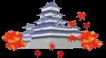 長野名所 松本城